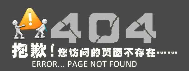 12bet官方网址12博bet|APP下载